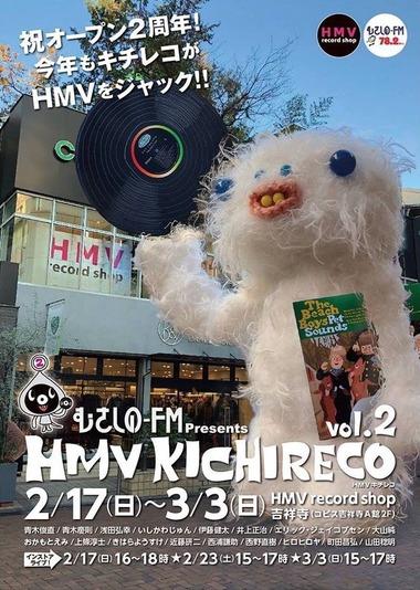 kichirecoHMV01