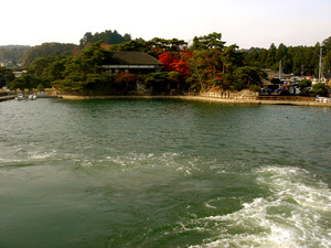 matsushima1