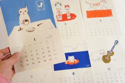 calendar2010web