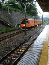 ichigaya0912