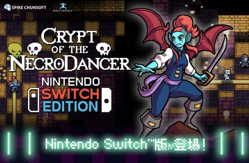 necrodancer-nitendo-switch-edition