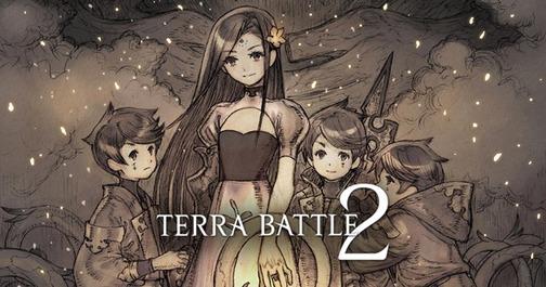 2017-0622_Terra-1