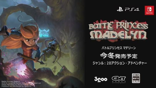 battle-princess-madelyn-announcement-trailer
