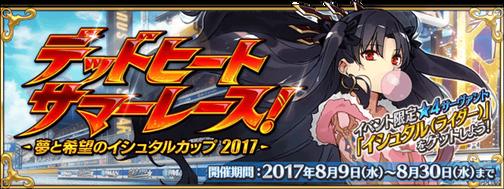 top_banner1