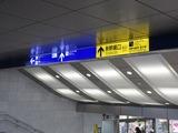 小倉駅の案内表示