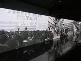 軍艦島デジタルミュージアム2
