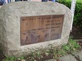 1998ワールドカップ記念碑