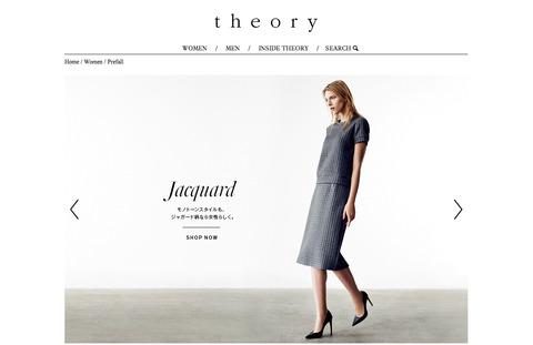 theory2