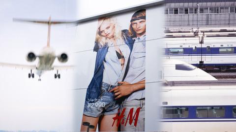 H&Mshin