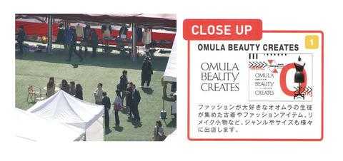 omura2_1