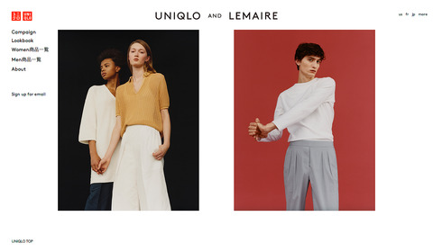 uniqloandlemaire2016ss