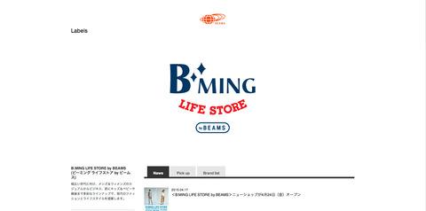 bminglifestore1
