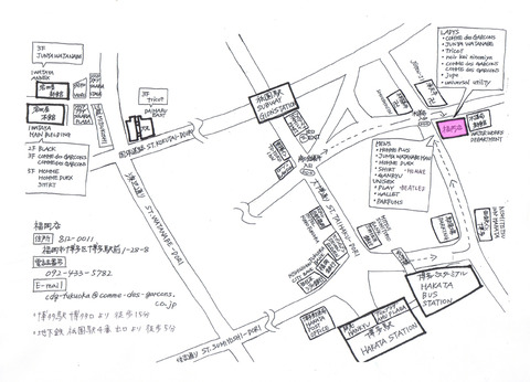 garconsmap