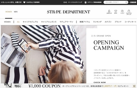 stripedepartment_2