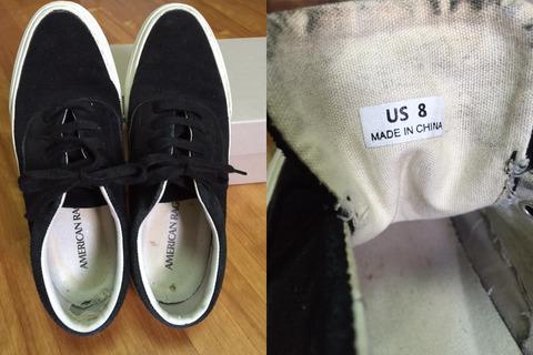 americanragciesneaker1