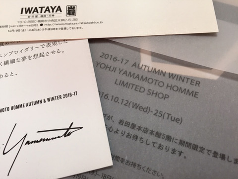yohjiyamamotodm1
