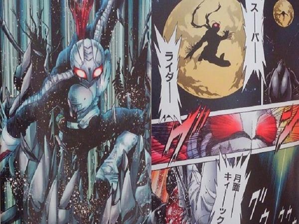 仮面ライダーSPIRITS~流星の神話⑥