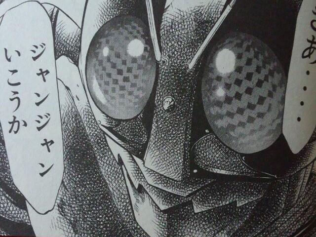 仮面ライダーSPIRITS~部隊・魔京・盾⑤