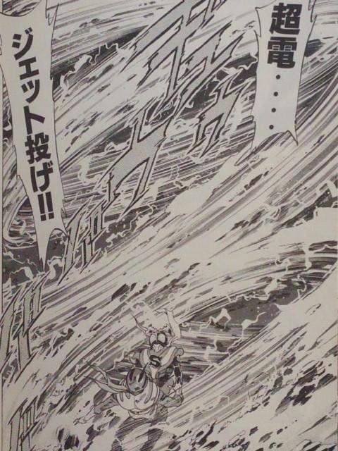 仮面ライダーSPIRITS~出現・生贄・激突・称号②