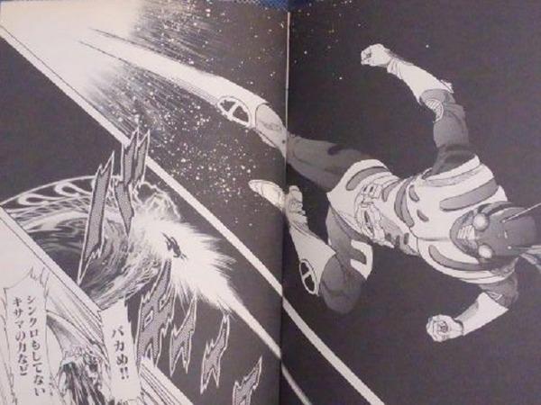 仮面ライダーSPIRITS~襲撃・死棘・魔渦・接触⑥