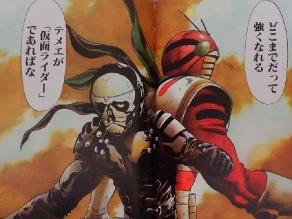 仮面ライダーSPIRITS~変身・秘密・死闘①
