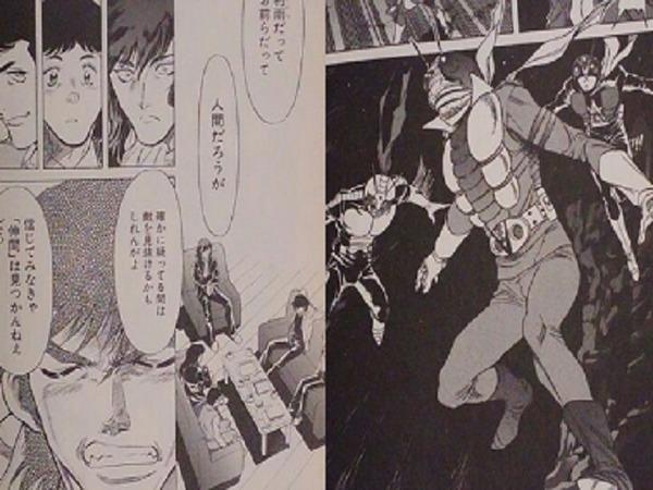 仮面ライダーSPIRITS~決別・嘘・復讐①