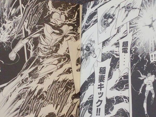 仮面ライダーSPIRITS~出現・生贄・激突・称号③