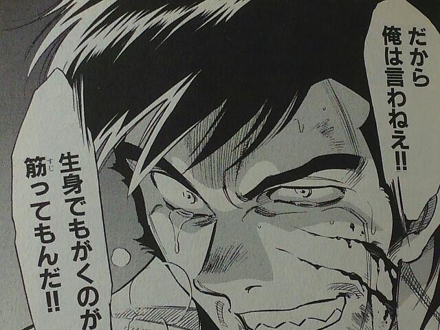 仮面ライダーSPIRITS~魂の結成