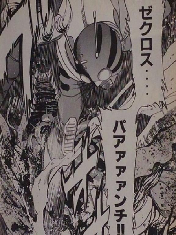 仮面ライダーSPIRITS~逃走・怒り・ルミ③