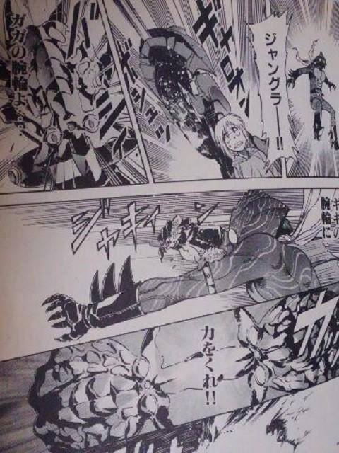 仮面ライダーSPIRITS~密林の破壊神④
