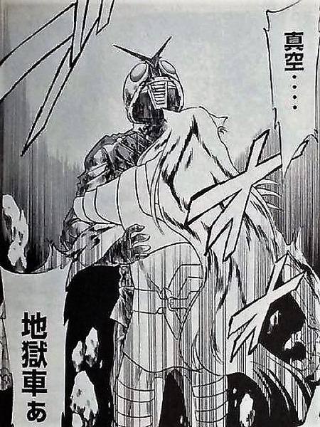 仮面ライダーSPIRITS~迷宮・地獄車③