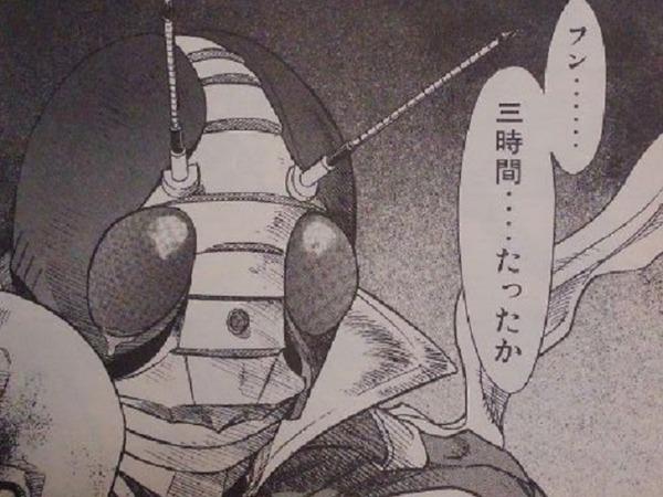 仮面ライダーSPIRITS~熱砂のプライド①