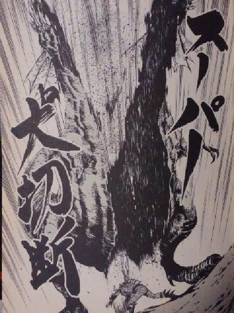 仮面ライダーSPIRITS~密林の破壊神③