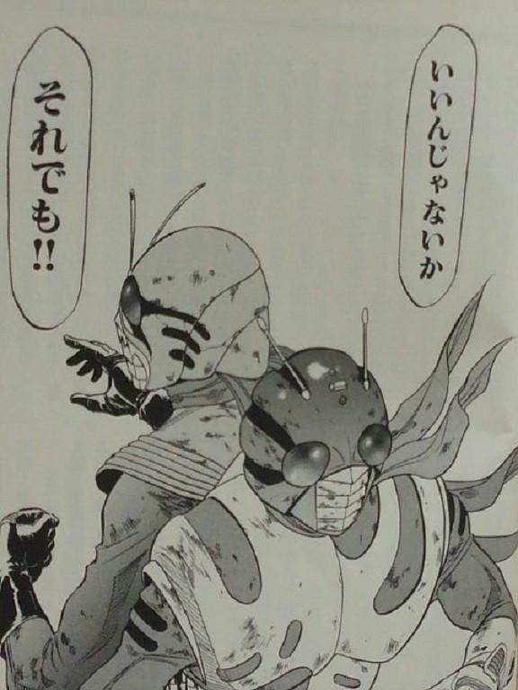 仮面ライダーSPIRITS~序章・症候群・参戦(前編・後編)④