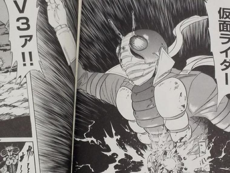仮面ライダーSPIRITS~海戦・命のベルト・不死身の男⑦