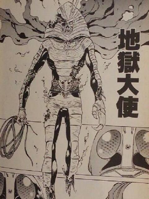 仮面ライダーSPIRITS~魔宮・救出・征服①