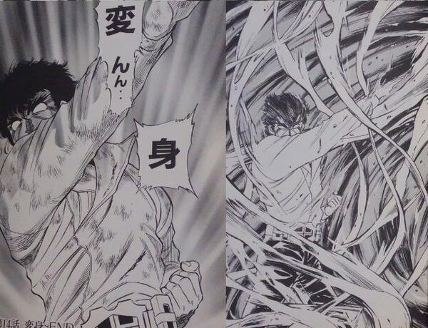 仮面ライダーSPIRITS~変身・秘密・死闘