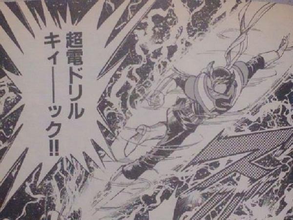 仮面ライダーSPIRITS~彷徨の雷鳴①