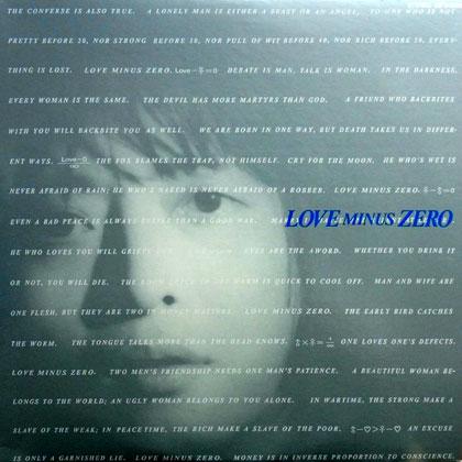LOVEminusZERO