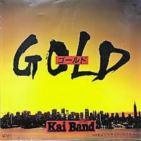 GOLD(シングル) (2)