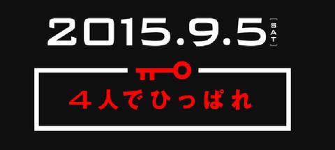 PNG - Windows フォト ビューアー