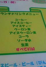 26f6e19c.jpg