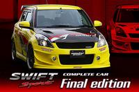 zc32s_final