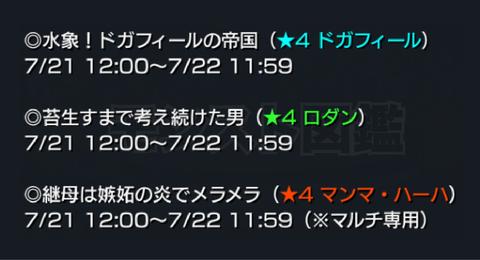 201507202