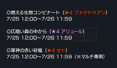 201507242