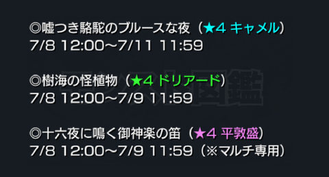 201507072