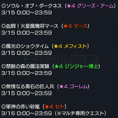 201503142