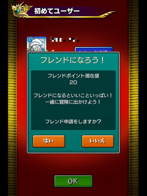 5155f730