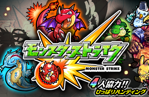 monster_strike