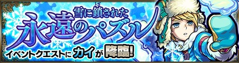 20160115_MS_event1-006